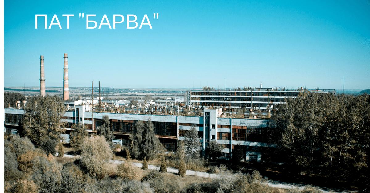 ПАТ «БАРВА» – розроблення технічної документації із землеустрою щодо поділу земельної ділянки