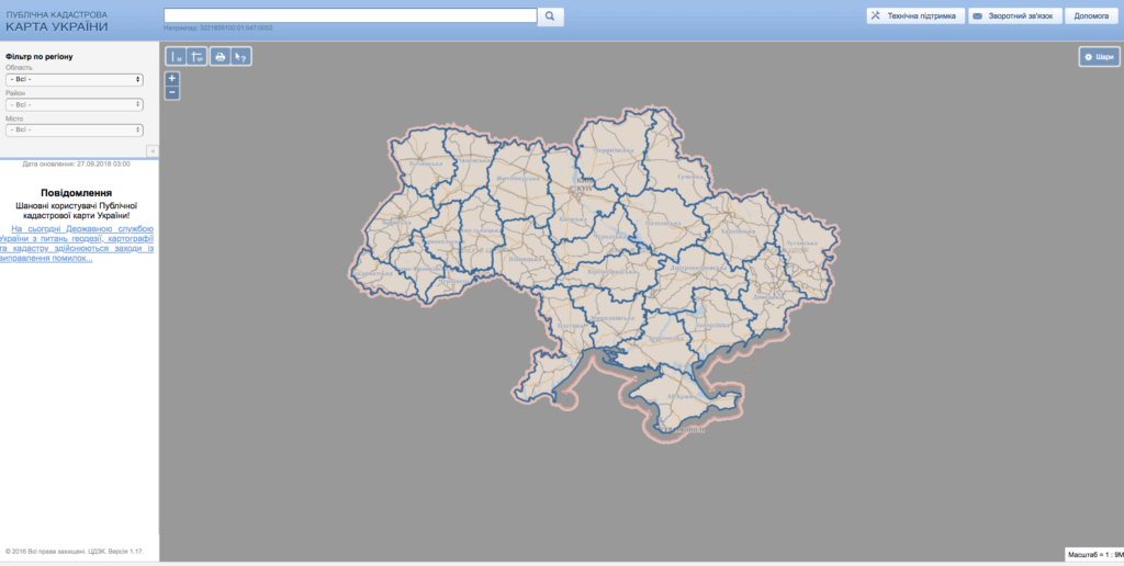 публічна кадастрова карта України