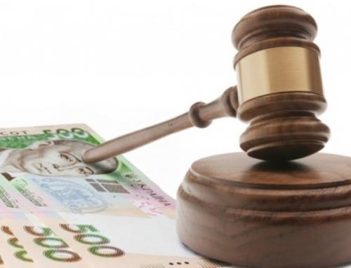 В Україні відбувся перший електронний земельний аукціон