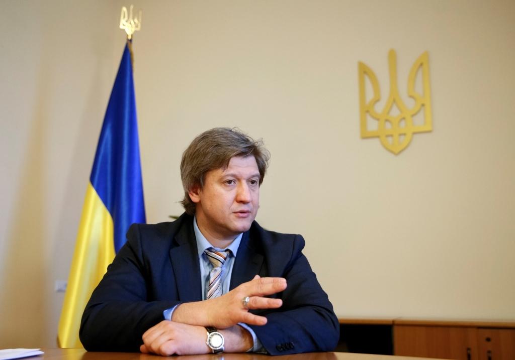 Данилюк міністр фінансів