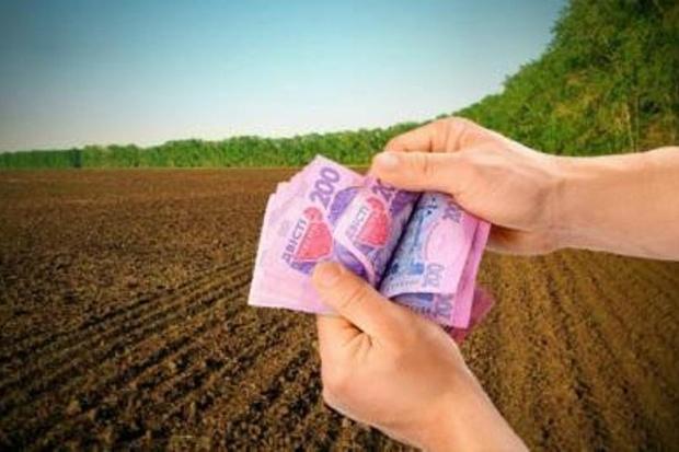 ставка земельного податку